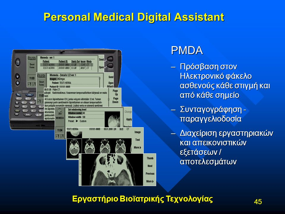 Personal Medical Digital Assistant