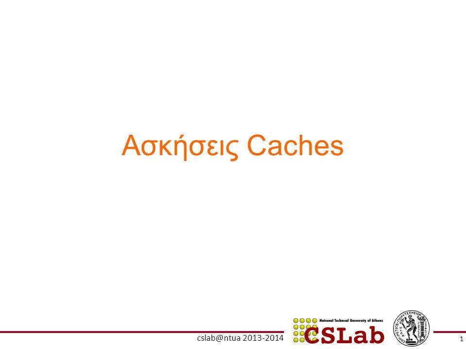 Ασκήσεις Caches cslab@ntua 2013-2014