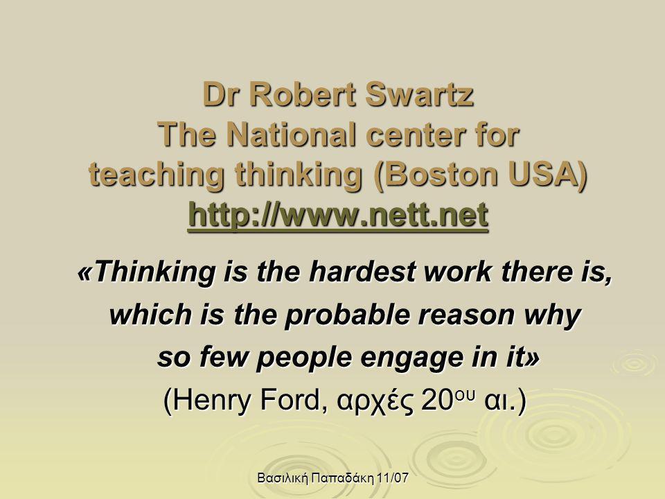 «Τhinking is the hardest work there is,