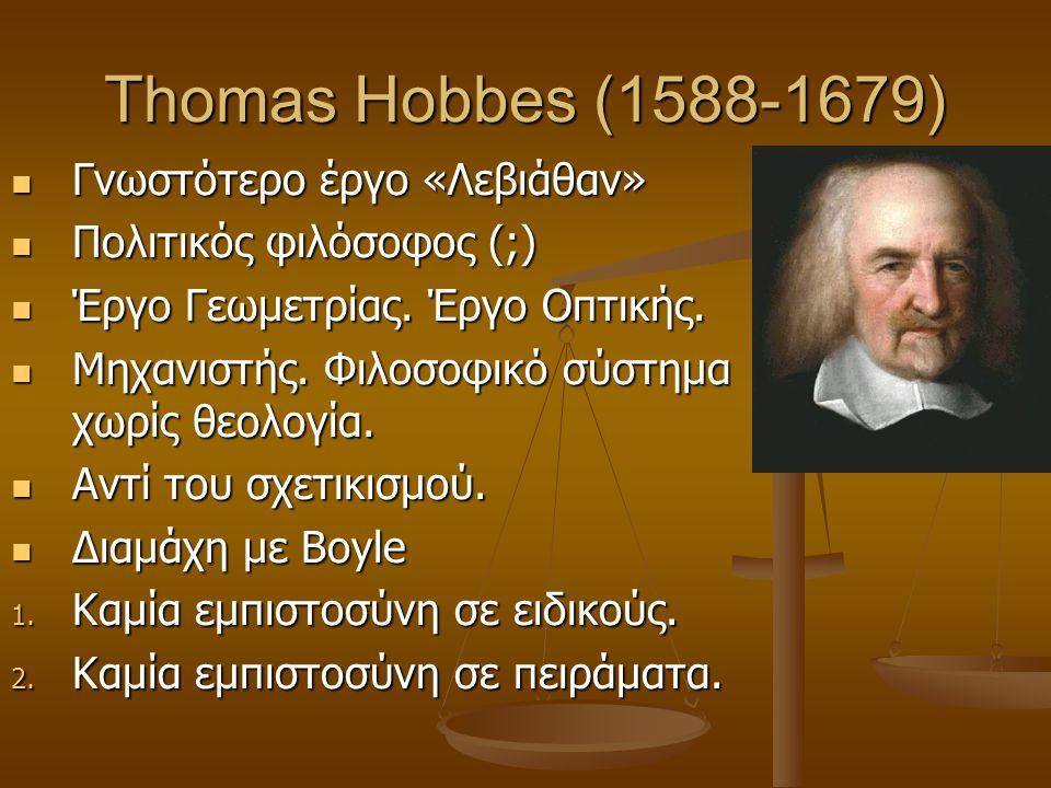 Thomas Hobbes (1588-1679) Γνωστότερο έργο «Λεβιάθαν»