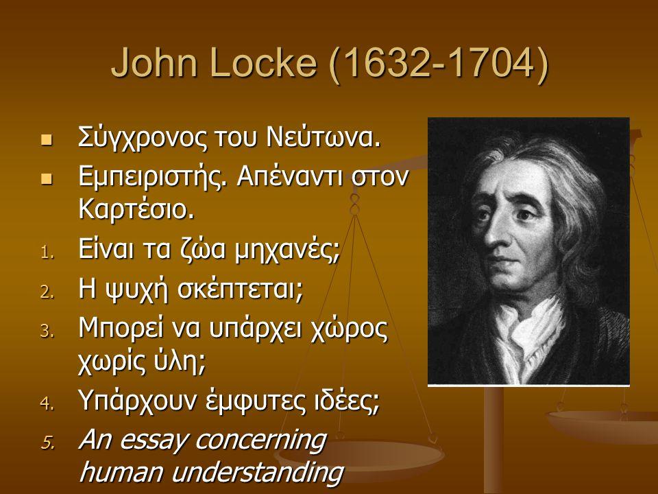 John Locke (1632-1704) Σύγχρονος του Νεύτωνα.