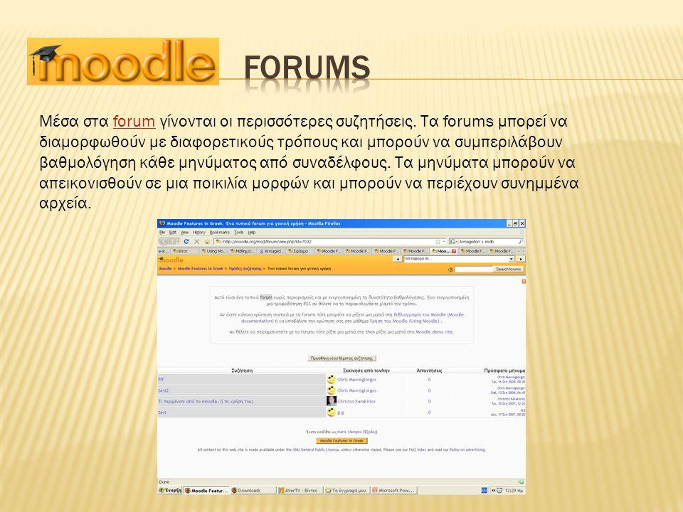 Forums