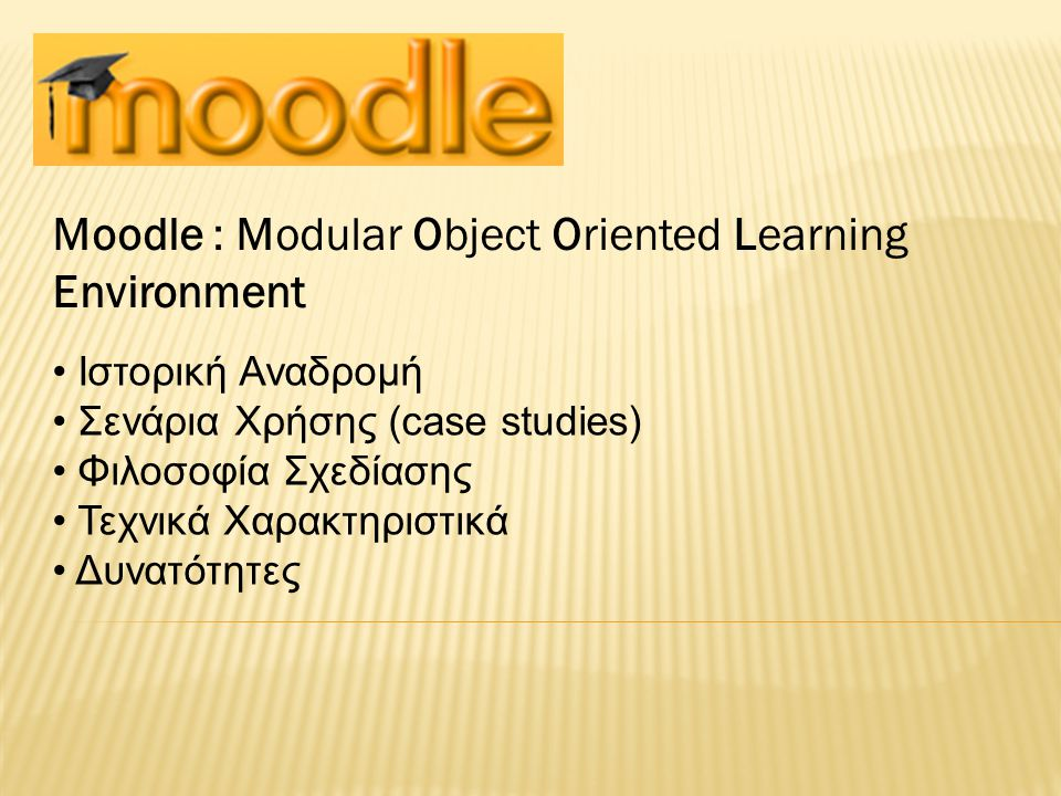Moodle : Modular Object Oriented Learning Environment
