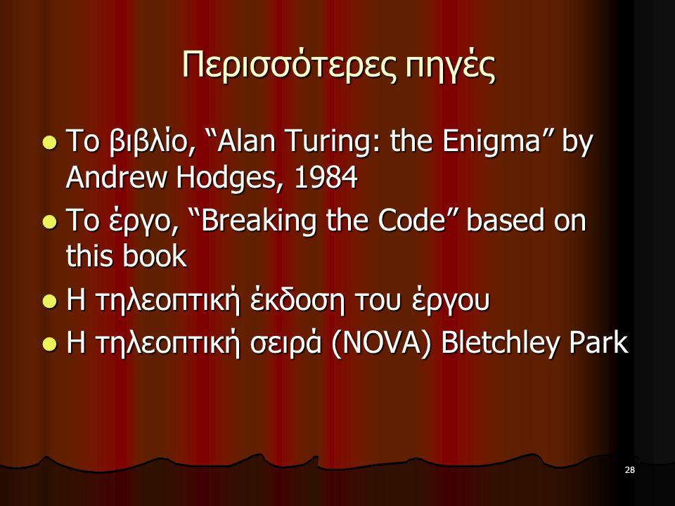 Περισσότερες πηγές Το βιβλίο, Alan Turing: the Enigma by Andrew Hodges, 1984. Το έργο, Breaking the Code based on this book.