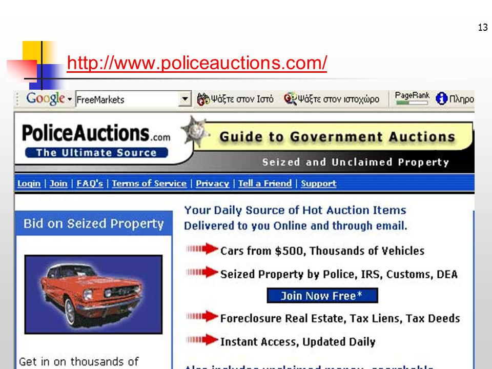http://www.policeauctions.com/