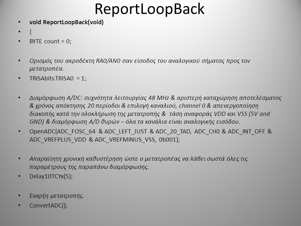 ReportLoopBack void ReportLoopBack(void) { BYTE count = 0;