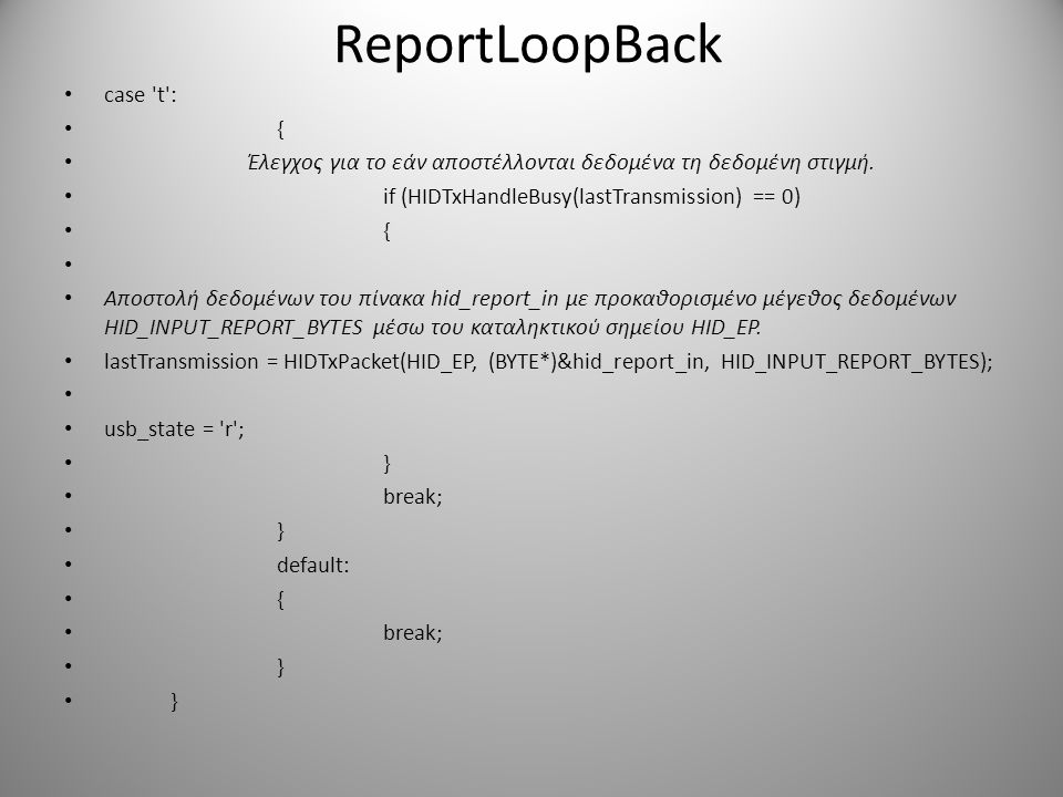 ReportLoopBack case t : {