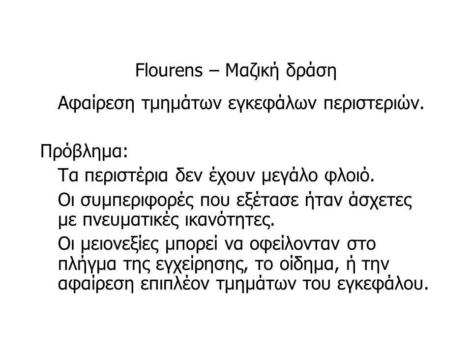 Flourens – Μαζική δράση