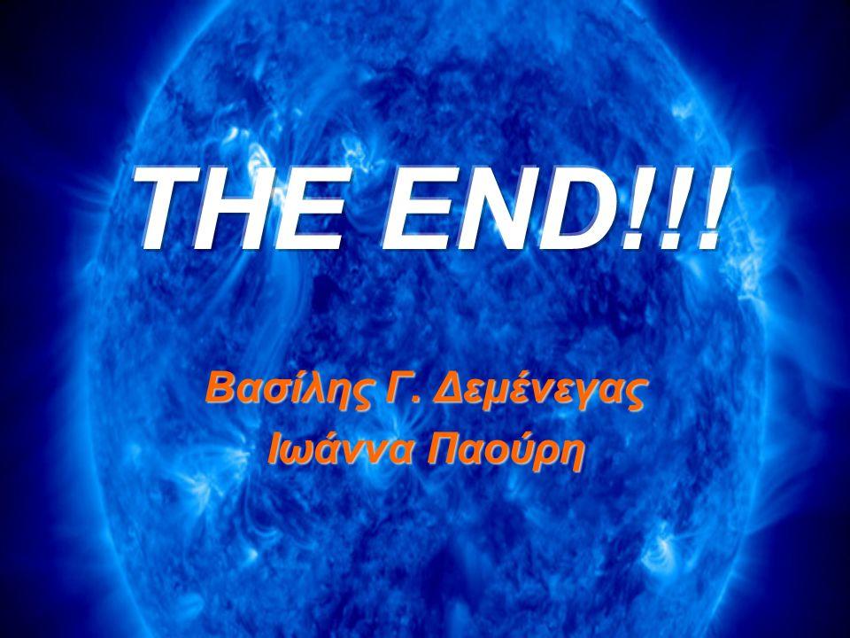 THE END!!! Βασίλης Γ. Δεμένεγας Ιωάννα Παούρη