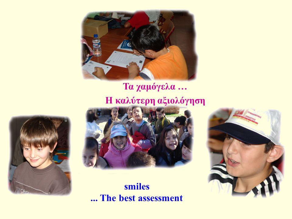 smiles ... The best assessment