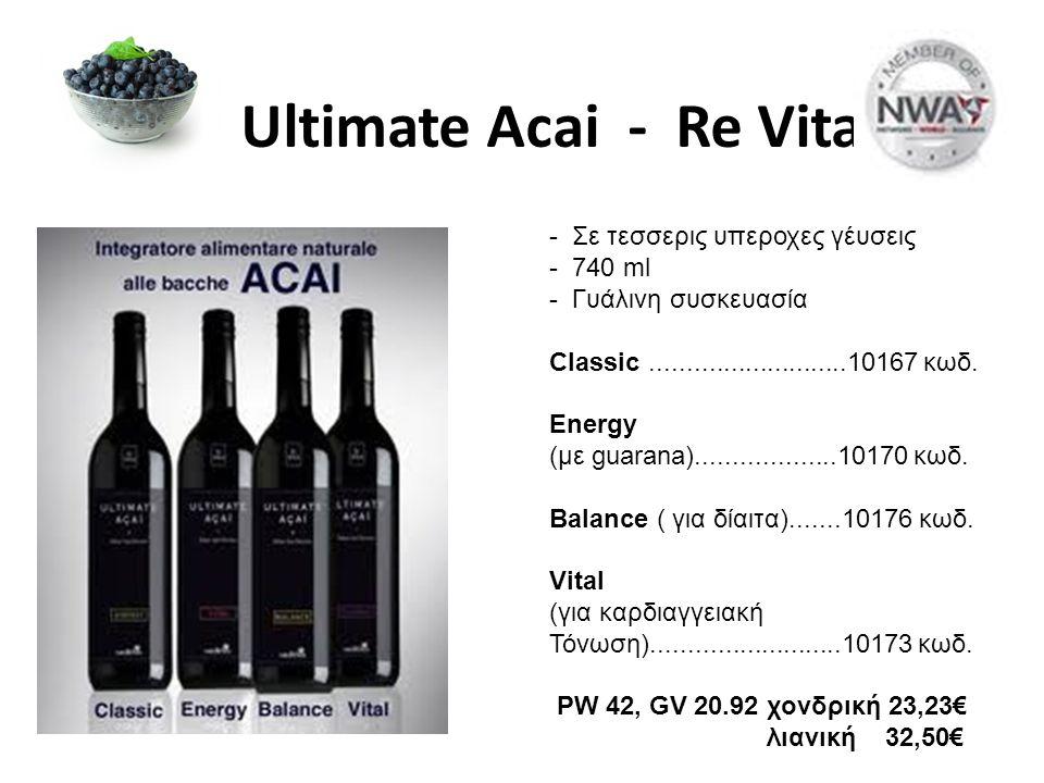Ultimate Acai - Re Vita Σε τεσσερις υπεροχες γέυσεις 740 ml