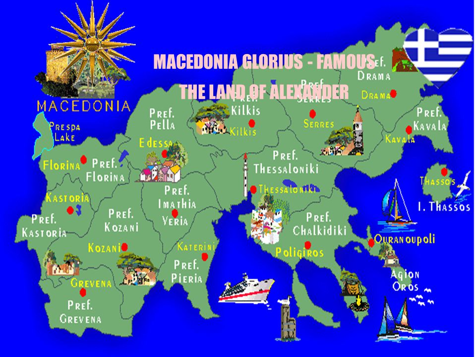 MACEDONIA GLORIUS - FAMOUS THE LAND OF ALEXANDER