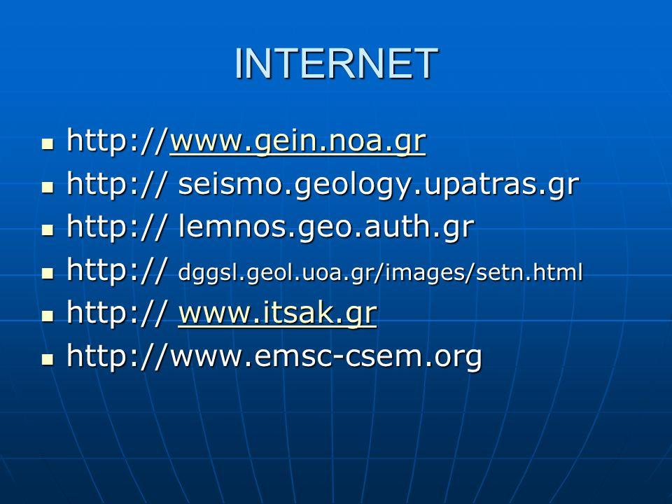 INTERNET http://www.gein.noa.gr http:// seismo.geology.upatras.gr