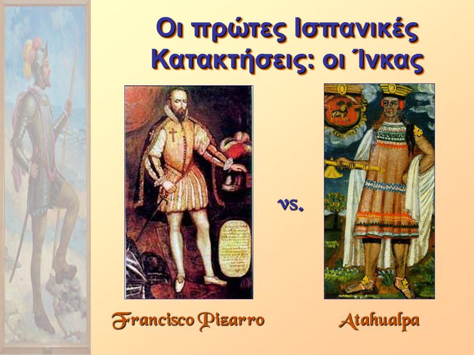 Οι πρώτες Ισπανικές Κατακτήσεις: οι Ίνκας