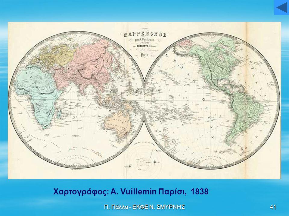 Χαρτογράφος: A. Vuillemin Παρίσι, 1838