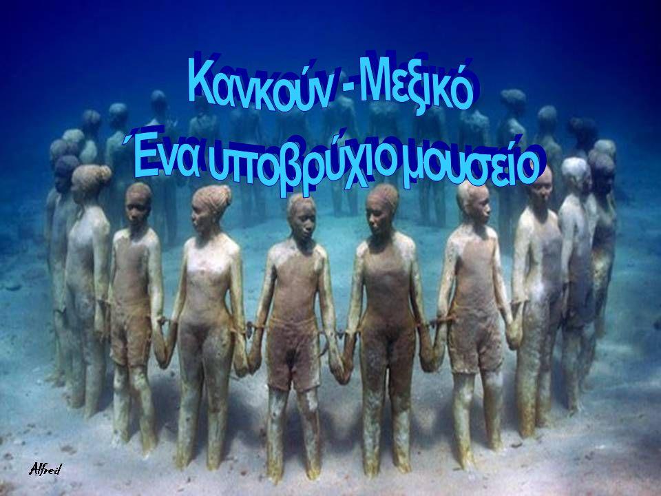 Κανκούν - Μεξικό Ένα υποβρύχιο μουσείο