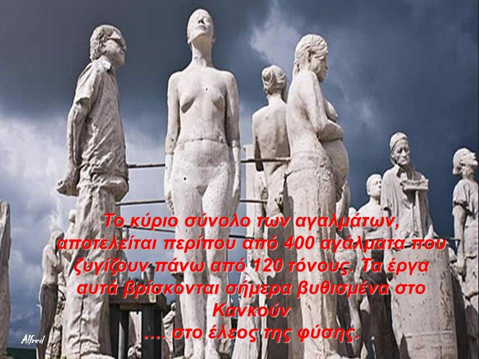 Το κύριο σύνολο των αγαλμάτων, αποτελείται περίπου από 400 αγάλματα που ζυγίζουν πάνω από 120 τόνους. Τα έργα αυτά βρίσκονται σήμερα βυθισμένα στο Κανκούν