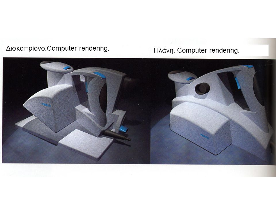 Δισκοπρίονο.Computer rendering.