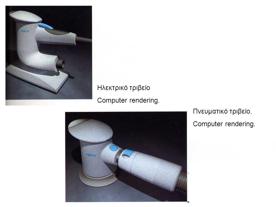 Ηλεκτρικό τριβείο Computer rendering. Πνευματικό τριβείο. Computer rendering.