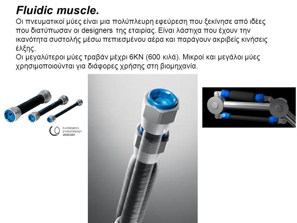 Fluidic muscle.