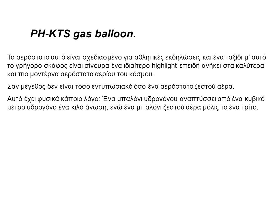 PH-KTS gas balloοn.