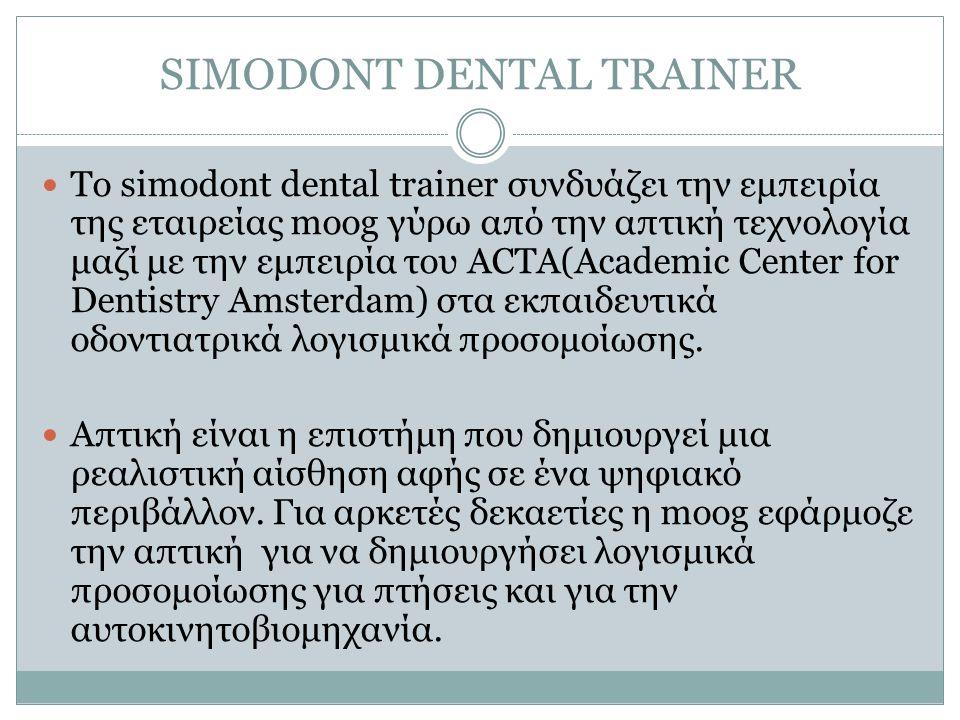 SIMODONT DENTAL TRAINER