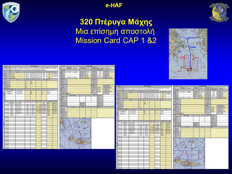 e-HAF 320 Πτέρυγα Μάχης Μια επίσημη αποστολή Mission Card CAP 1 &2