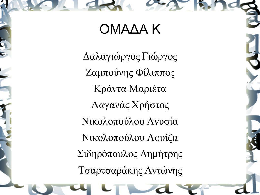 Σιδηρόπουλος Δημήτρης