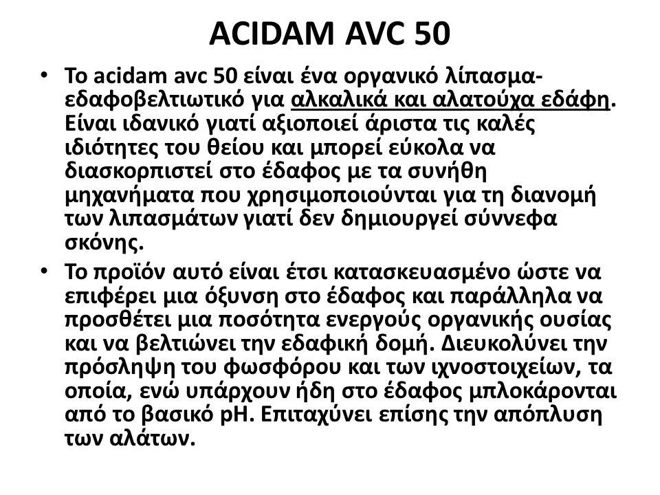 ΑCIDAM AVC 50