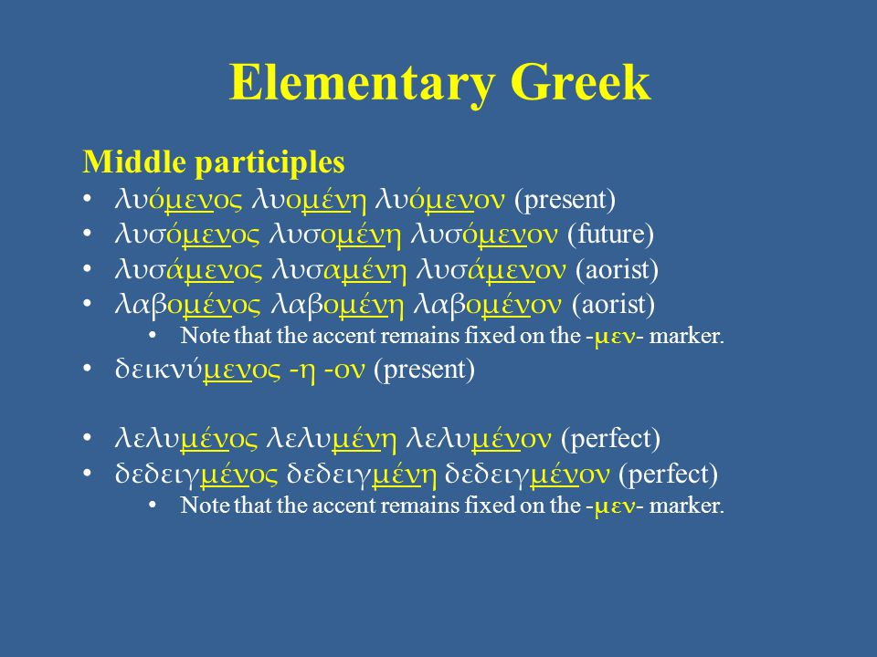 Elementary Greek Middle participles
