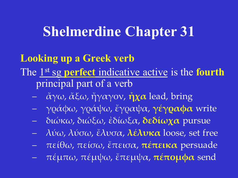Shelmerdine Chapter 31 Looking up a Greek verb