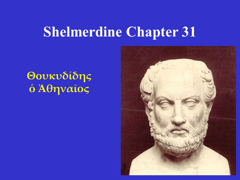 Shelmerdine Chapter 31 Θουκυδίδης ὁ Ἀθηναῖος