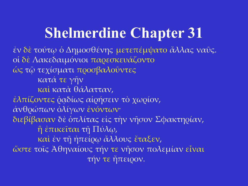 Shelmerdine Chapter 31 ἐν δὲ τούτῳ ὁ Δημοσθένης μετεπέμψατο ἄλλας ναῦς. οἱ δὲ Λακεδαιμόνιοι παρεσκευάζοντο.