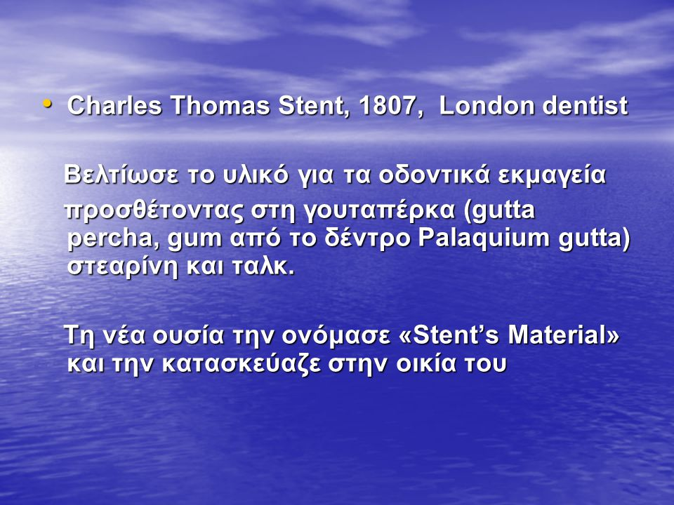 Charles Thomas Stent, 1807, London dentist