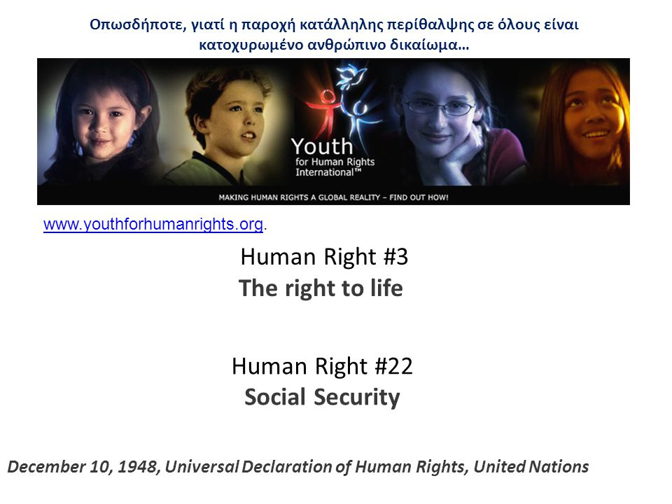 Τhe right to life Social Security