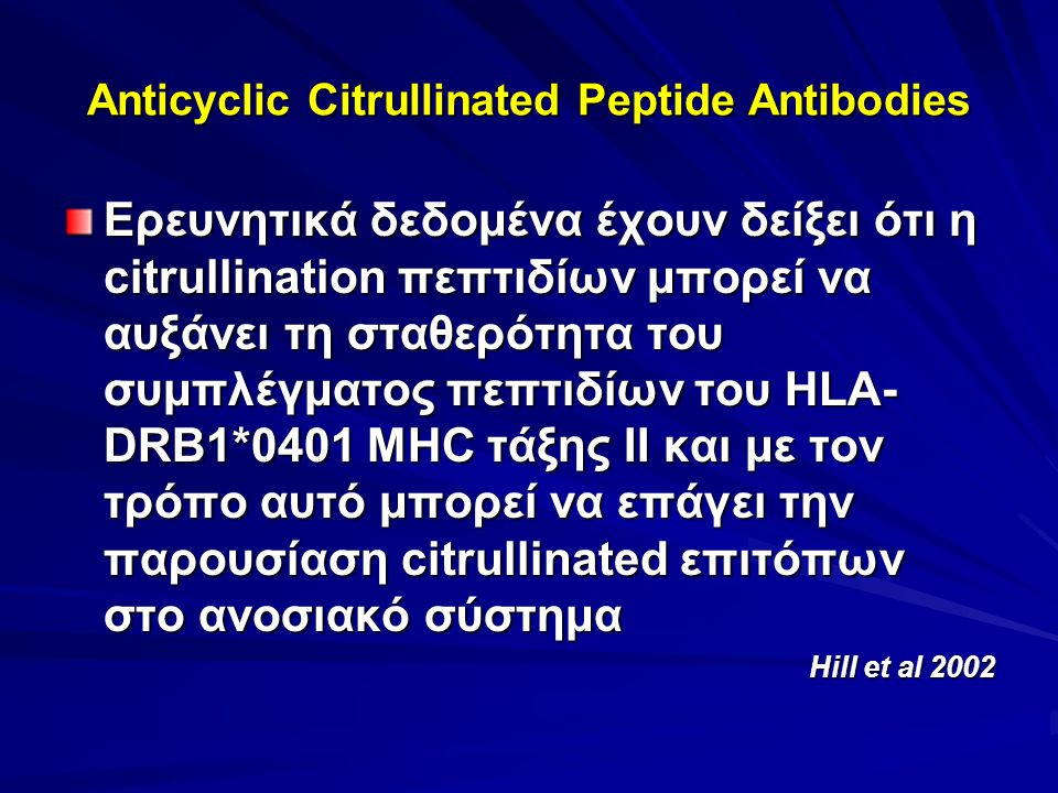 Anticyclic Citrullinated Peptide Antibodies