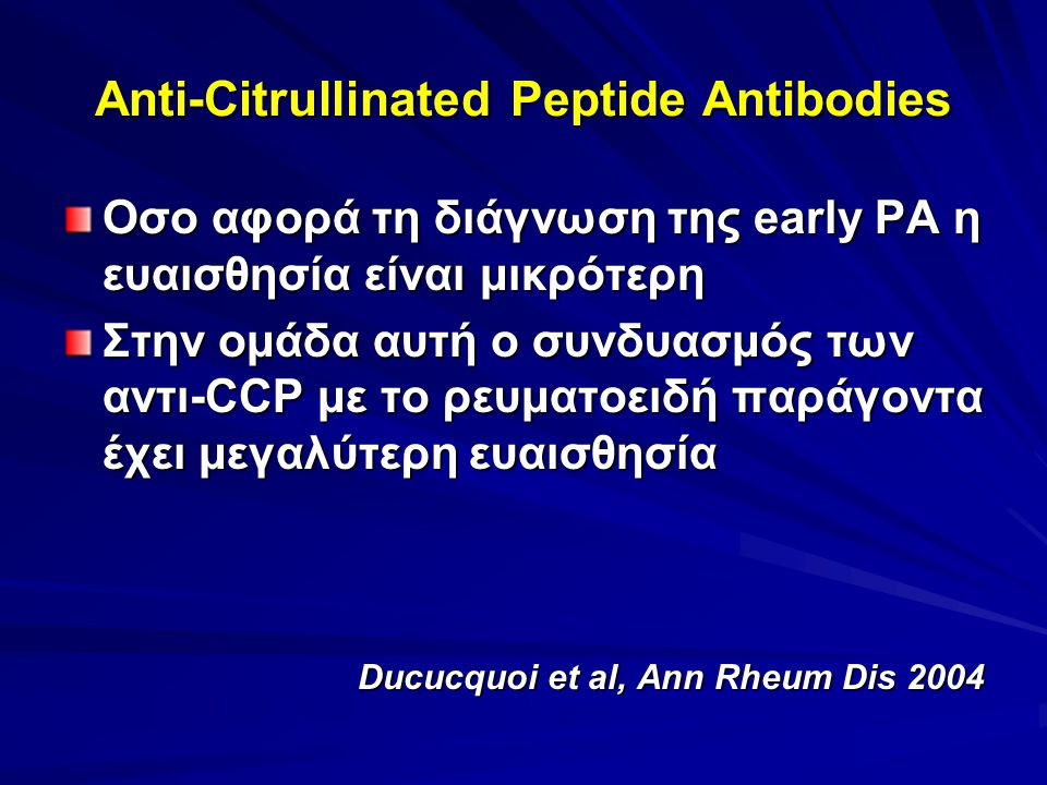 Anti-Citrullinated Peptide Antibodies