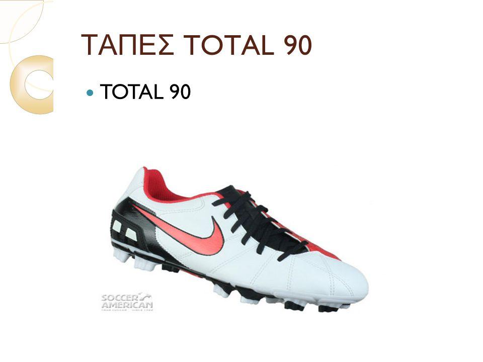 ΤΑΠΕΣ TOTAL 90 TOTAL 90 2/6/2012