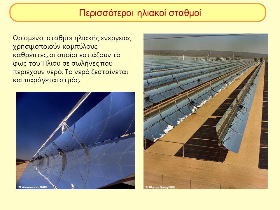 Περισσότεροι ηλιακοί σταθμοί
