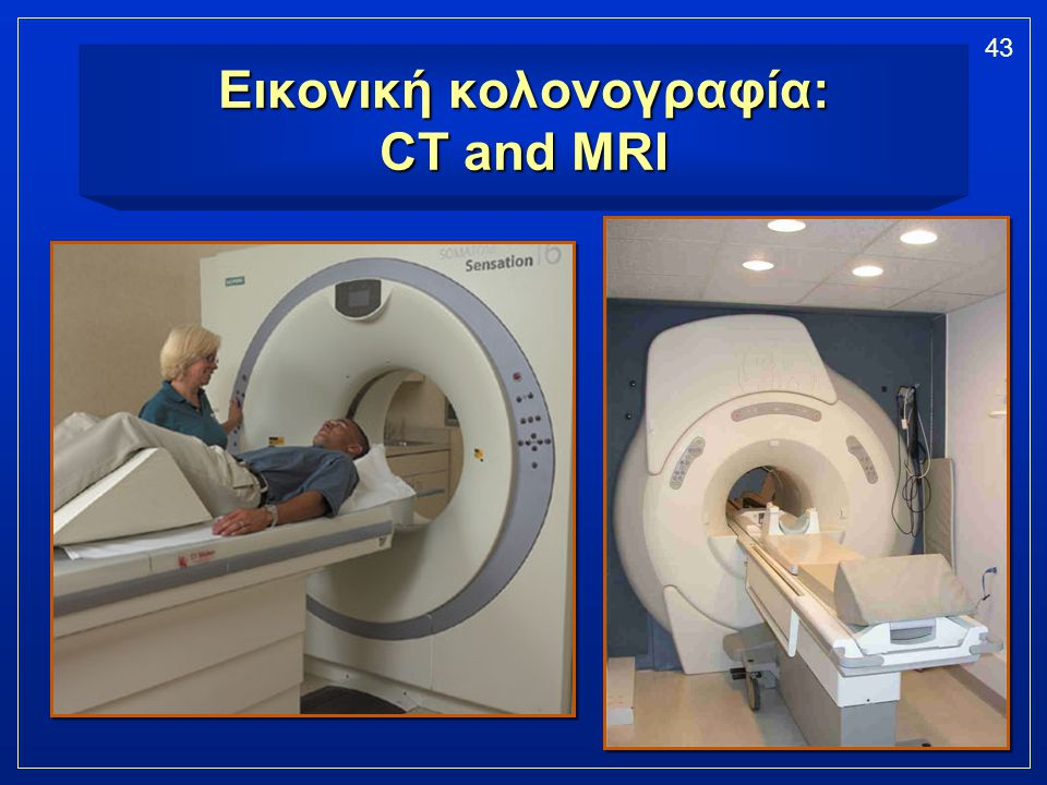 Εικονική κολονογραφία: CT and MRI