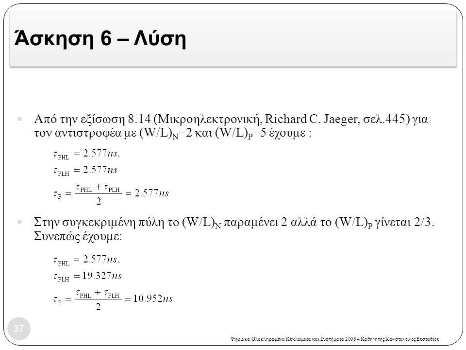 Άσκηση 6 – Λύση Από την εξίσωση 8.14 (Μικροηλεκτρονική, Richard C. Jaeger, σελ.445) για τον αντιστροφέα με (W/L)N=2 και (W/L)P=5 έχουμε :
