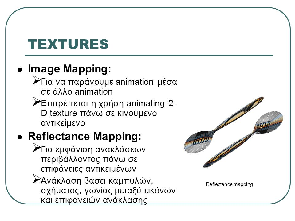 TEXTURES Image Mapping: Reflectance Mapping: