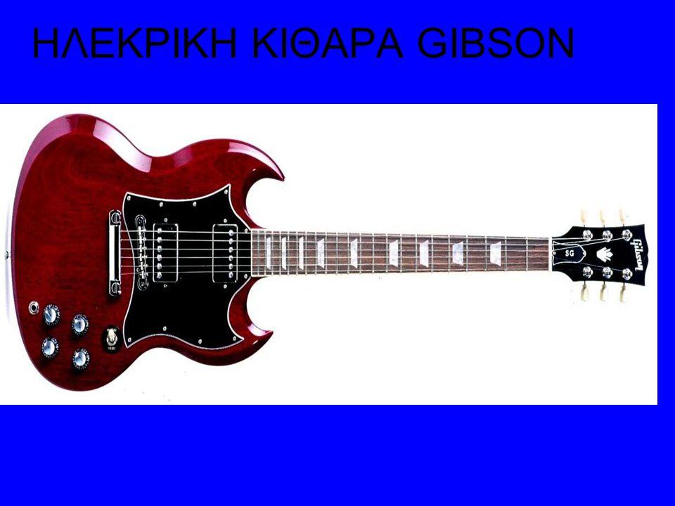 ΗΛΕΚΡΙΚΗ ΚΙΘΑΡΑ GIBSON