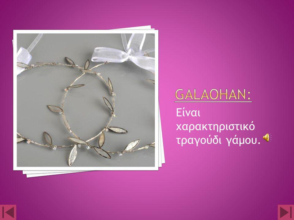 Galaohan: Είναι χαρακτηριστικό τραγούδι γάμου.