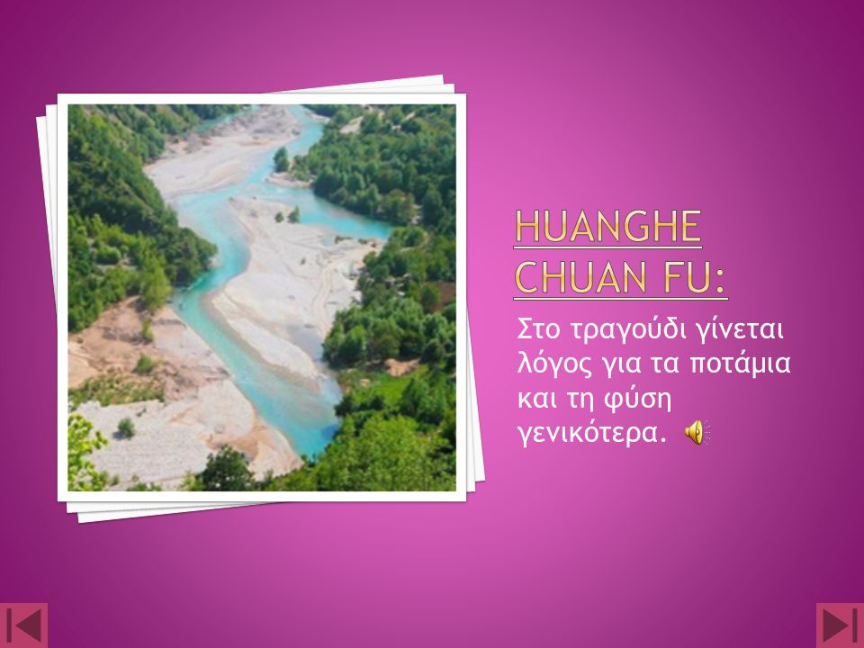 Huanghe chuan fu: Στο τραγούδι γίνεται λόγος για τα ποτάμια και τη φύση γενικότερα.