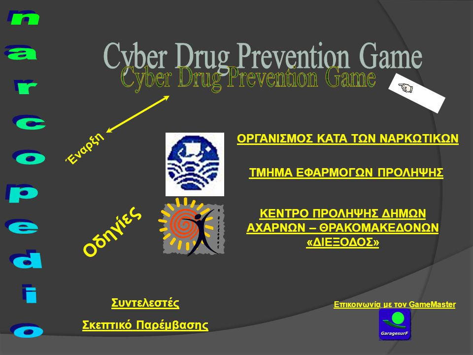 Cyber Drug Prevention Game