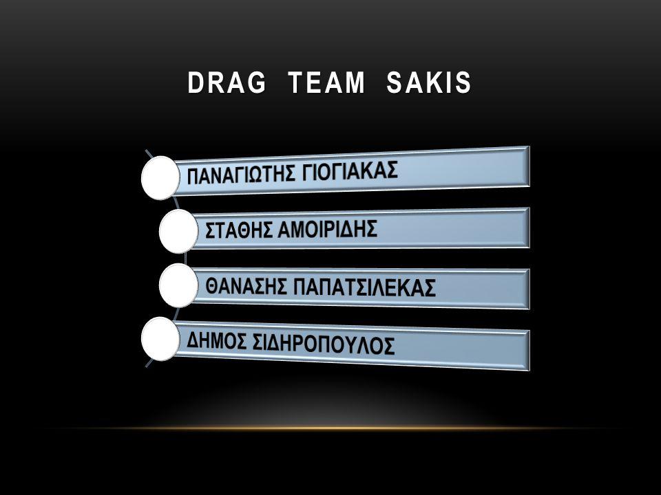 Drag Team Sakis ΠΑΝΑΓΙΩΤΗΣ ΓΙΟΓΙΑΚΑΣ ΣΤΑΘΗΣ ΑΜΟΙΡΙΔΗΣ