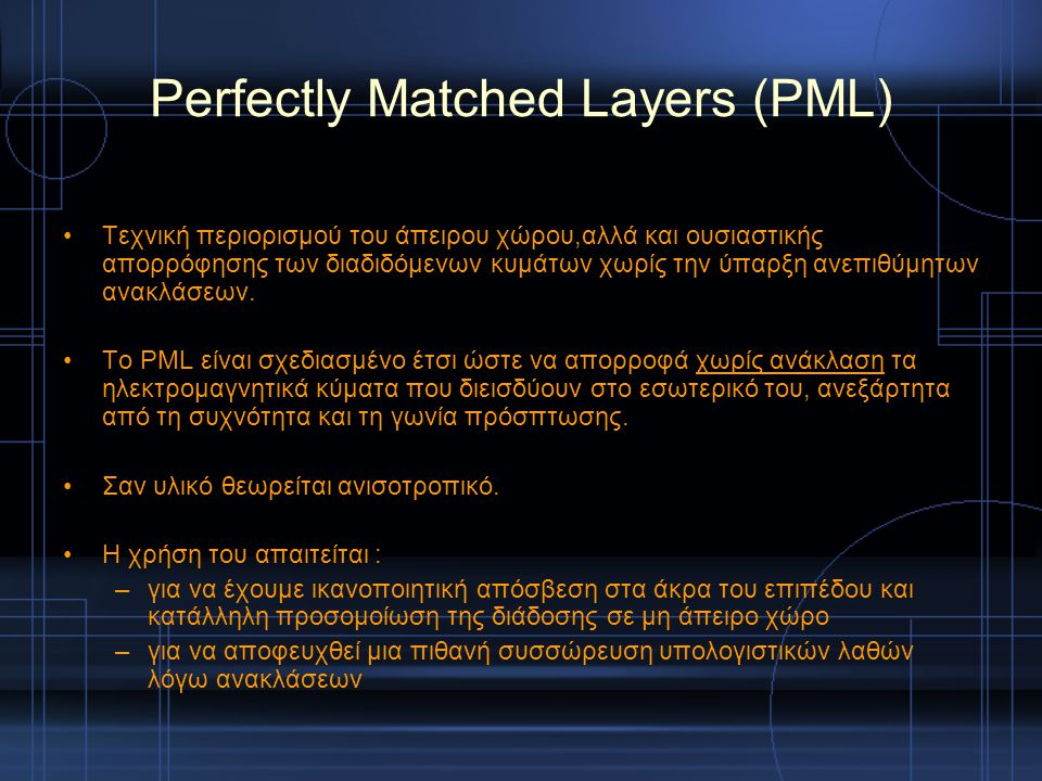 Perfectly Matched Layers (PML)