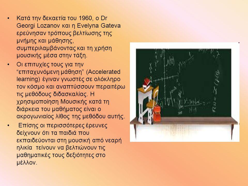 Κατά την δεκαετία του 1960, ο Dr Georgi Lozanov και η Evelyna Gateva ερεύνησαν τρόπους βελτίωσης της μνήμης και μάθησης, συμπεριλαμβάνοντας και τη χρήση μουσικής μέσα στην τάξη.