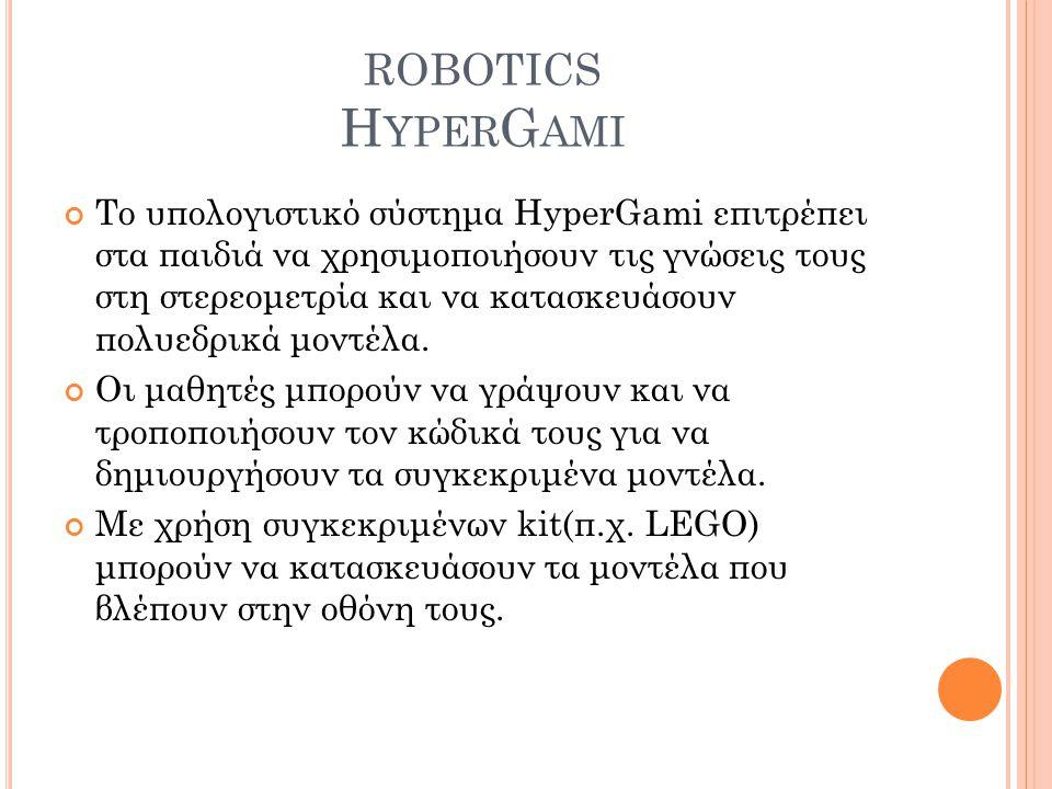 ROBOTICS HyperGami
